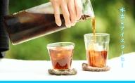 1袋たっぷり50gのまろやか水出し珈琲×5袋【ドリップ、アイスコーヒー】