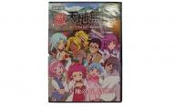 「愛・天地無用」高梁市版 DVDセット