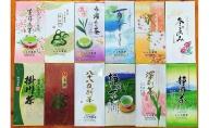 (定期便(1))静岡お茶巡りの旅、遠州の小京都森町からおすすめ上煎茶を2か月に一回お届け