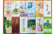 (定期便(2))静岡お茶巡りの旅、遠州の小京都森町からおすすめ上煎茶を2か月に一回お届け