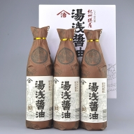 M6101_江戸時代から続く湯浅醤油900ミリ3本