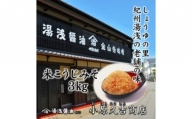 M6060_江戸時代から続く老舗 米こうじみそ 3kg