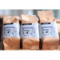 自家焙煎のコーヒー豆セット