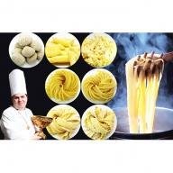 「パスタ世界チャンピオンの生パスタ7種23食」