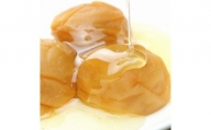AR6001_紀州の梅干し 有田みかん蜂蜜梅(紀州南高梅/800g)化粧箱入り 塩分8%