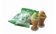 V6043_和歌山癒しの抹茶ソフトクリーム グリーンソフト18個入