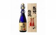 V6126_熊野伝説 幻の梅酒 熊野伝説 720ml 【黒】BR 超豪華 化粧箱入(F004)