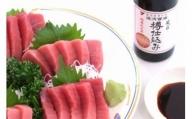 AZ6001_養殖本鮪赤身トロ500gと湯浅醤油200mlのセット【湯浅町×串本町】