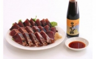 AZ6002_黄金藁焼一本釣り戻り鰹タタキ1kgと柚子ポンズ200mlのセット【湯浅町×串本町】