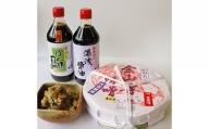 S6005_金山寺味噌・湯浅醤油・すだちぽん酢 詰合せ