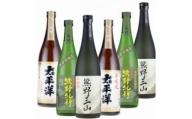 V6117_清酒詰め合わせ 720ml×6本 化粧箱入(C012)