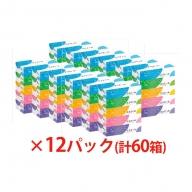 エリエールティシュー180組5箱×12パック 計60箱