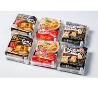 MK-04 だいせん麺工房のこだわりラーメンセット(12食入り)【新型コロナ支援】