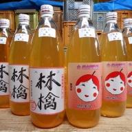 鈴木果樹園 やまがた リンゴジュース1L×6本 特別栽培果実使用