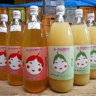 鈴木果樹園 やまがた リンゴ&ラ・フランスジュース1L×6本 特別栽培果実使用
