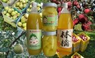 鈴木果樹園 リンゴ&ラ・フランスジュースとシロップ漬 つめあわせセット【配送不可:沖縄・離島】