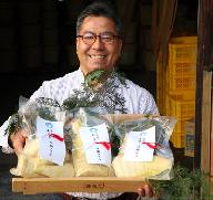神饌タケノコ 1kg×2