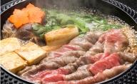 日高牛モモすき焼き用スライス500g