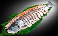 北海道産熟成塩新巻鮭(姿切身)約2~2.5kg