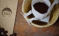 飲み比べドリップコーヒー、2種のスペシャルティコーヒー10杯分