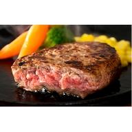A-128 老舗牛肉卸問屋の国産牛100%ハンバーグ約1.8kg(約150g×12個)