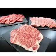 SS-47 松阪牛豪華焼き肉食べくらべセット