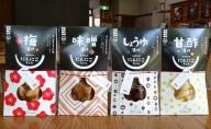 青森田子にんにくの漬物セット4種4品/計400g