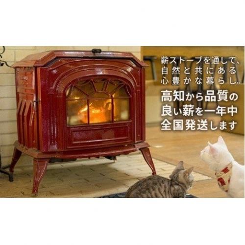 [0938]黒潮薪 (薪定期便 10箱×5ヶ月【約900kg】コース)