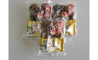 E-099 山口県産原木栽培乾椎茸35g×3
