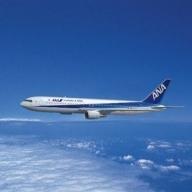 A-047 往復航空券(東京~山口宇部)+宿泊(1泊朝食/1泊2食付)旅行パック購入割引クーポン