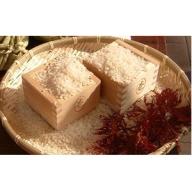 平成30年度産新米!有機・減農薬栽培米セット(白米)