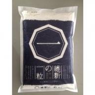 D-166 維新の一粒2kg×4袋(白米)