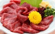 【こだわり馬刺し】ヒレ・カルビ「食べ比べセット」(約300g×2種)