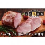 A1-0402/美湯豚モモハム・美湯豚ベーコン