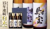 A1-22146/【化粧箱入】焼酎(白麹仕込)5合瓶 芋麦米