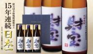 A1-22148/【化粧箱入】焼酎(白麹仕込)5合瓶麦3本