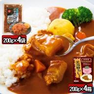A1-4504/【道の駅限定販売】美湯豚カレー・たるみず黒酢漬セット