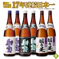 C3-2213/日本一の【麦焼酎】一升瓶3種6本