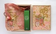 レチエ 保湿化粧水&着物地の巾着袋(木箱入り)