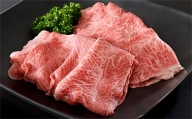山形牛肩肉 約500g