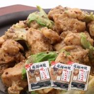 ひだ地鶏けいちゃん(えごま味噌・鶏肉の鉄板焼き)320g×3パックセット 飛騨市推奨特産品[A0216]