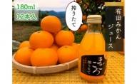 ZE6182_有田みかんジュース100% 180ml×12本