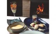 ≪フレンチ料理≫駿河屋のフルコースで提供する季節のランチ(1名分)