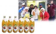 田子の無添加りんごジュース1L×6本 宇藤農園生産直送