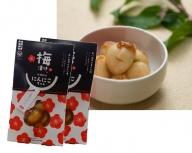 田子にんにくの梅漬100g×2袋