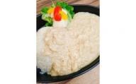 【糖質オフご当地カレー】福津のホワイトカレー4食おもむき屋[B4207]