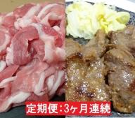 【3ヶ月連続】JAPAN X豚小間1.5kg&家庭用牛タン(塩味)600g/計2.1kg 【定期便】【訳あり】