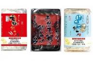【山八】海鮮餃子セット[C4315]