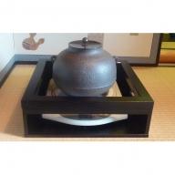 鎌田工芸社の掻合置炉