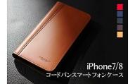 【2636-0122】本革コードバンスマホケースiPhone7/8